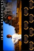 Iraq in Fragments - poster (xs thumbnail)