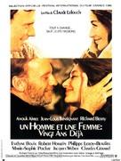 Un homme et une femme, 20 ans déjà - French Movie Poster (xs thumbnail)