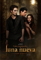 The Twilight Saga: New Moon - Argentinian DVD movie cover (xs thumbnail)