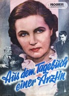 Selskiy vrach - German Movie Poster (xs thumbnail)