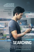 Searching - Greek Movie Poster (xs thumbnail)