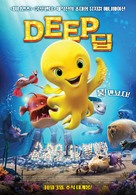 Deep - South Korean Movie Poster (xs thumbnail)
