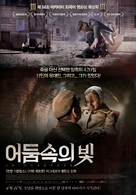 In Darkness - South Korean Movie Poster (xs thumbnail)