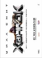 Hancock - Russian Movie Poster (xs thumbnail)