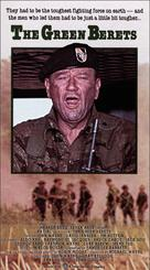 The Green Berets - VHS movie cover (xs thumbnail)