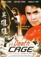 Zhan long - French DVD cover (xs thumbnail)