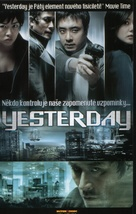 Yesterday - Czech DVD cover (xs thumbnail)