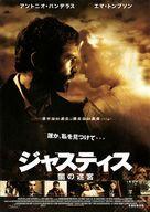 Imagining Argentina - Japanese Movie Poster (xs thumbnail)