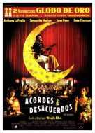 Sweet and Lowdown - Spanish Movie Poster (xs thumbnail)