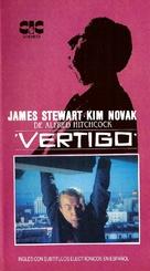 Vertigo - Argentinian VHS movie cover (xs thumbnail)