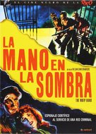 The Whip Hand - Spanish DVD cover (xs thumbnail)