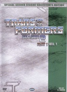 """Transformers"" - DVD cover (xs thumbnail)"