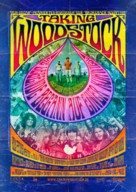 Taking Woodstock - German Movie Poster (xs thumbnail)
