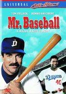 Mr. Baseball - DVD cover (xs thumbnail)