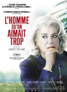 L'homme qu'on aimait trop - French Movie Poster (xs thumbnail)