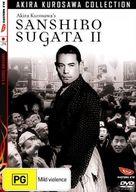 Zoku Sugata Sanshiro - Australian DVD cover (xs thumbnail)