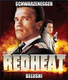 Red Heat - Movie Cover (xs thumbnail)