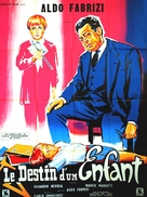 El maestro - French Movie Poster (xs thumbnail)