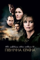 North Country - Ukrainian Movie Cover (xs thumbnail)