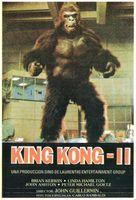 King Kong Lives - Spanish Movie Poster (xs thumbnail)