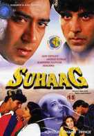 Suhaag - British Movie Cover (xs thumbnail)