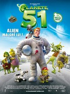 Planet 51 - French Movie Poster (xs thumbnail)