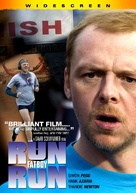 Run Fatboy Run - Movie Cover (xs thumbnail)