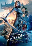 Alita: Battle Angel - Latvian Movie Poster (xs thumbnail)