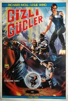 The Dungeonmaster - Turkish Movie Poster (xs thumbnail)