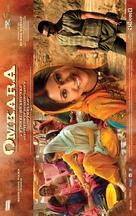 Omkara - Indian poster (xs thumbnail)