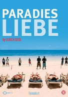 Paradies: Liebe - Belgian DVD cover (xs thumbnail)