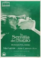 Rosemary's Baby - Spanish Movie Poster (xs thumbnail)