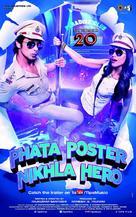 Phata Poster Nikla Hero - Indian Movie Poster (xs thumbnail)