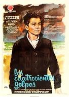 Les quatre cents coups - Spanish Movie Poster (xs thumbnail)