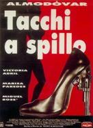 Tacones lejanos - Italian Movie Poster (xs thumbnail)