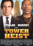Tower Heist - Movie Poster (xs thumbnail)