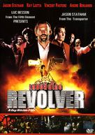Revolver - Thai DVD movie cover (xs thumbnail)