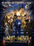 Night at the Museum: Secret of the Tomb - French Movie Poster (xs thumbnail)