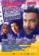 Zena sa slomljenim nosem - Serbian Movie Poster (xs thumbnail)