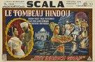 Das iIndische Grabmal - Belgian Movie Poster (xs thumbnail)