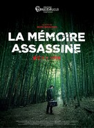 A Murderer's Guide to Memorization - French Movie Poster (xs thumbnail)