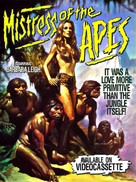 Mistress of the Apes - Video release poster (xs thumbnail)
