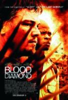 Blood Diamond - Movie Poster (xs thumbnail)