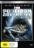 The Poseidon Adventure - Australian DVD movie cover (xs thumbnail)