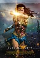 Wonder Woman - Serbian Movie Poster (xs thumbnail)