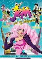 """Jem"" - DVD movie cover (xs thumbnail)"