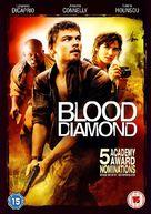 Blood Diamond - British DVD movie cover (xs thumbnail)