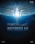 Independence Day - Japanese Movie Cover (xs thumbnail)