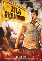 Zilla Ghaziabad - Indian Movie Poster (xs thumbnail)