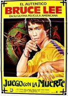 Game Of Death - Spanish Movie Poster (xs thumbnail)